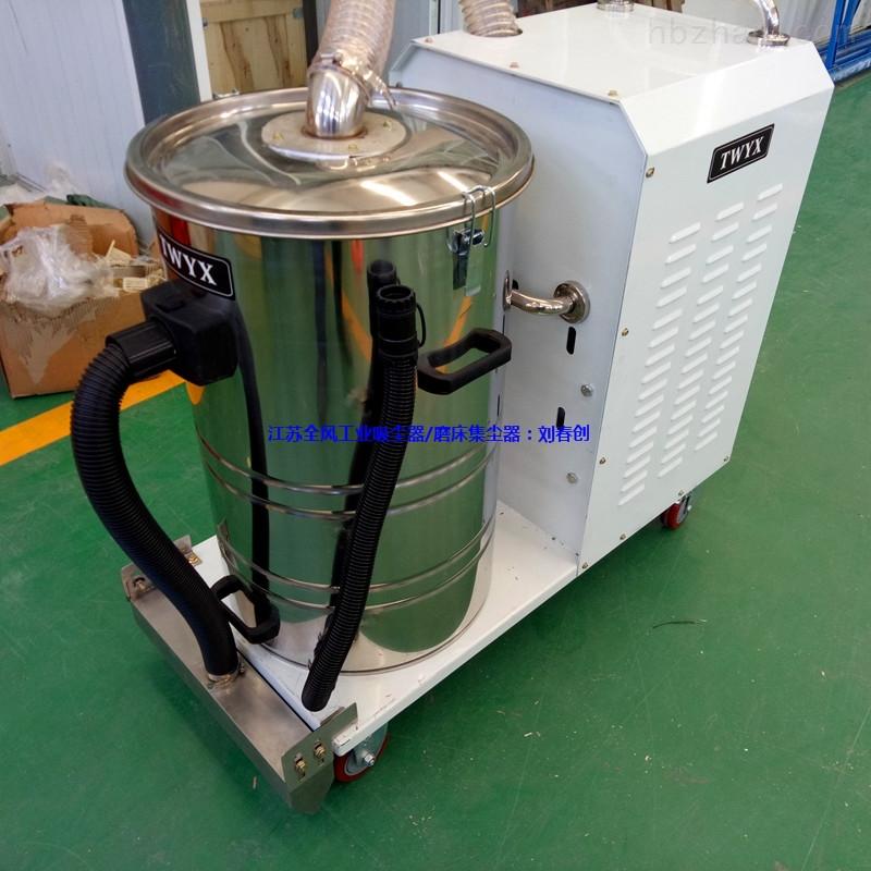 DL2200移动式2.2kw高压吸尘器