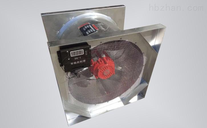 ZTF/ZS温控轴流风机智能型温控风机