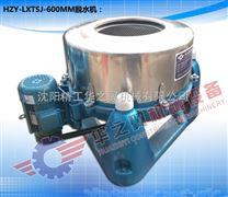 黑龙江不锈钢离心脱水机/药品粉末分离机