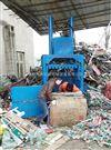 重庆立式废纸打包机