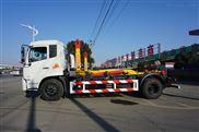 广西梧州25吨拉臂式垃圾车