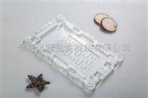 生产7寸背板抗静电吸塑托盘的厂家地址