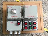 BXM8050-4/16K32温州防爆照明配电箱价格