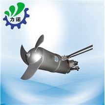 青海西宁厌氧池污泥搅拌器 高速潜水搅拌机