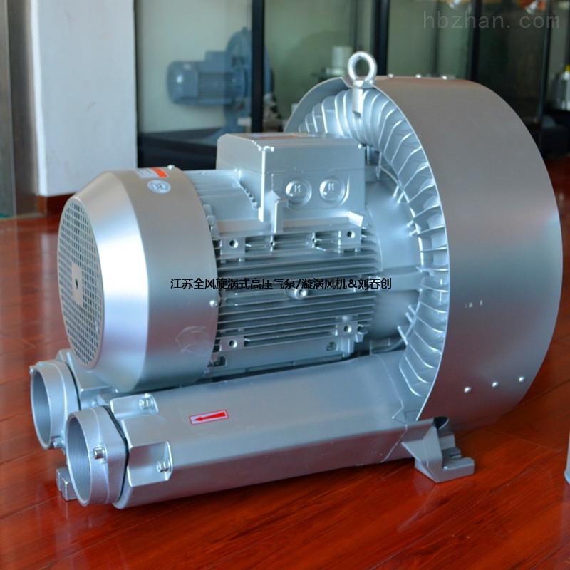 RB-91D-3(15kw)旋涡真空气泵