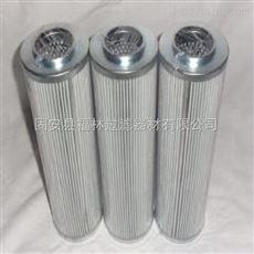SQUX-160×20热电厂液压油滤芯