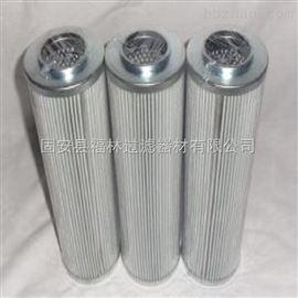 SQUX-160×20熱電廠液壓油濾芯
