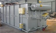 BSNQF平流式溶气气浮机