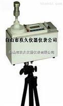 便攜式TSP、PM2.5、PM10三合一顆粒物粉塵儀