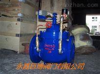 700X水泵控制阀/巨博制造
