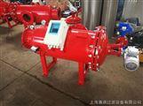 上海全自动电动刷式自清洗过滤器井下柴油机尾气净化器图片
