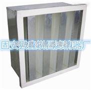 有隔板板框高效过滤器