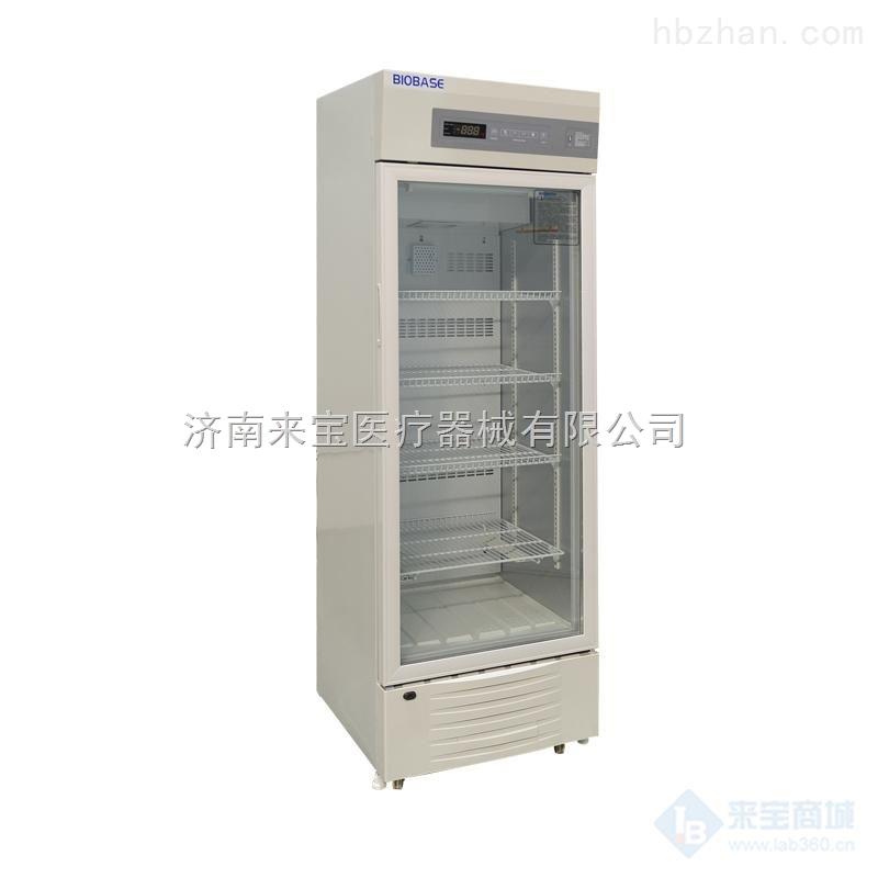 疾控中心药品冷藏箱