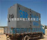 一种SBR法污水处理设备