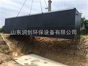 医疗废水处理系统工艺新闻