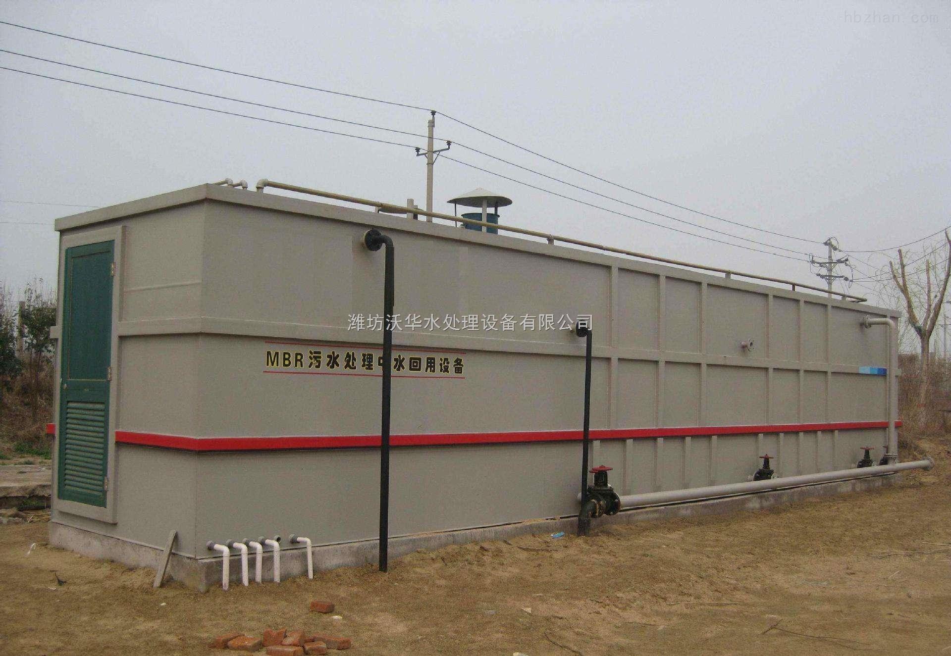 城镇污水中水回用设备供应商