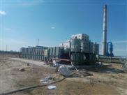 HL-宏利环保造纸污水处理设备气浮设备