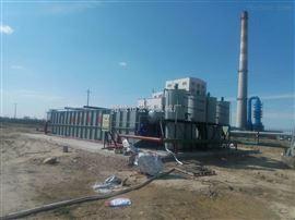 HL宏利环保造纸污水处理设备气浮设备
