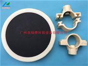 惠州微孔曝气头215mm