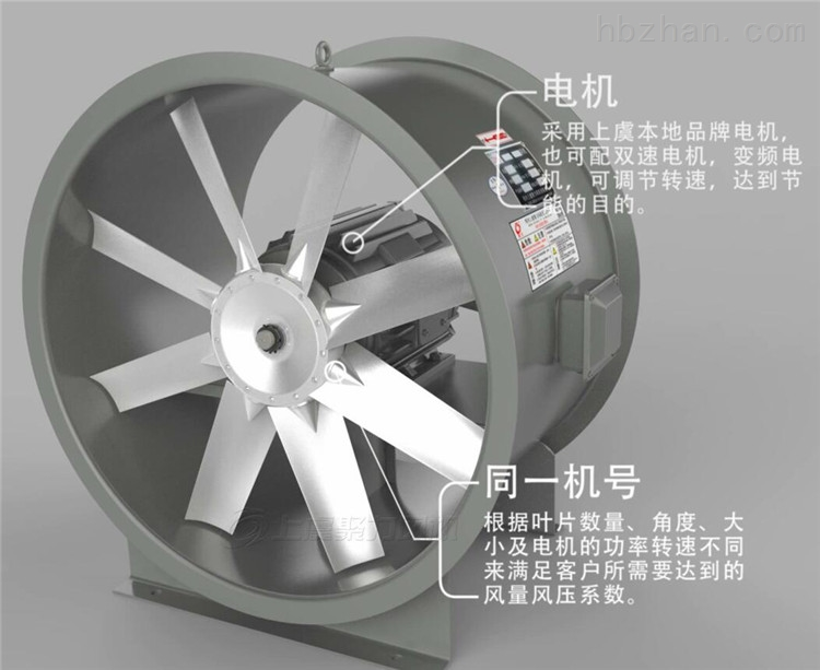 FZ40-11\FZ35-11型轴流风机
