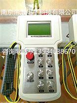 8路3速行车吊具遥控器产品功能有哪些