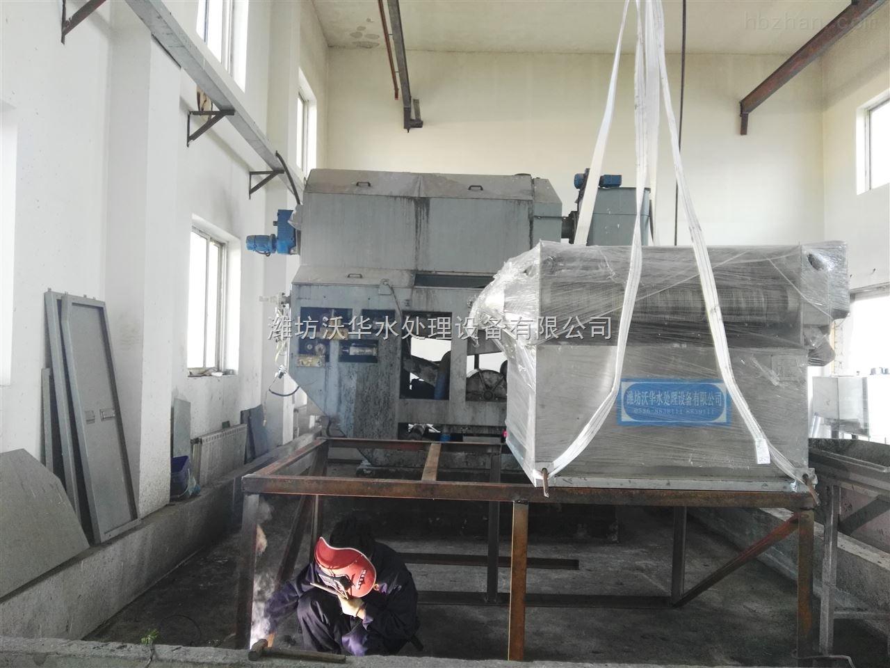 吉林叠螺式污泥脱水装置