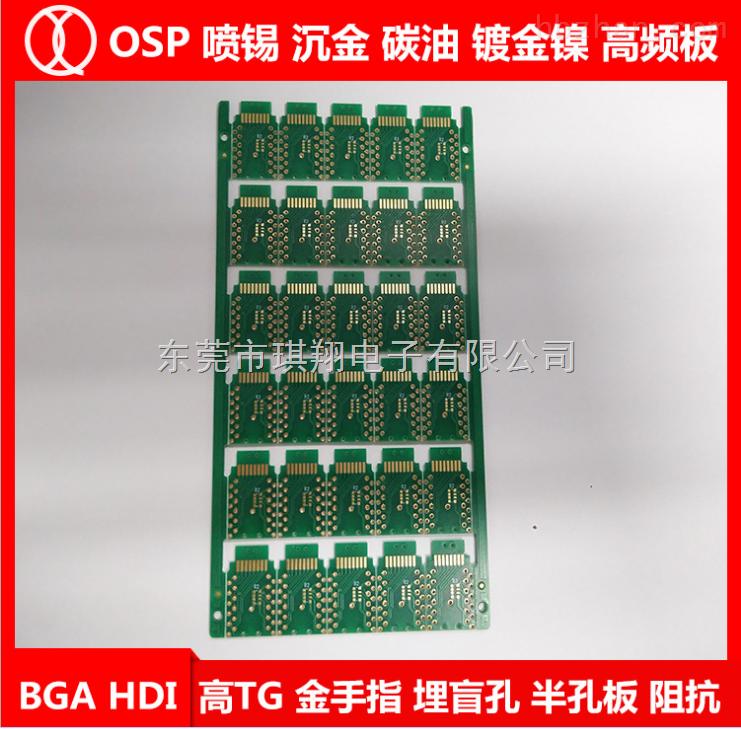 东莞电路板生产厂 usb pcb电路板led铝基板fpc