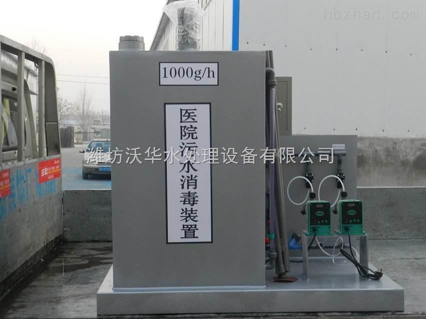 地埋式医疗废水处理设备型号
