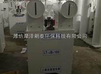 定做宜昌基本型二氧化氯發生器