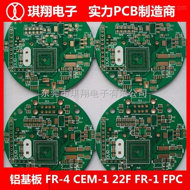 东莞线路板 喷锡pcb电路板铝基板
