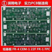 喷锡pcb电路板铝基板