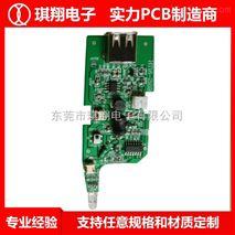 空气加湿器pcb电路板铝基板fpc