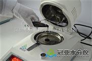 污泥烘干设备---冠亚快速水分检测仪