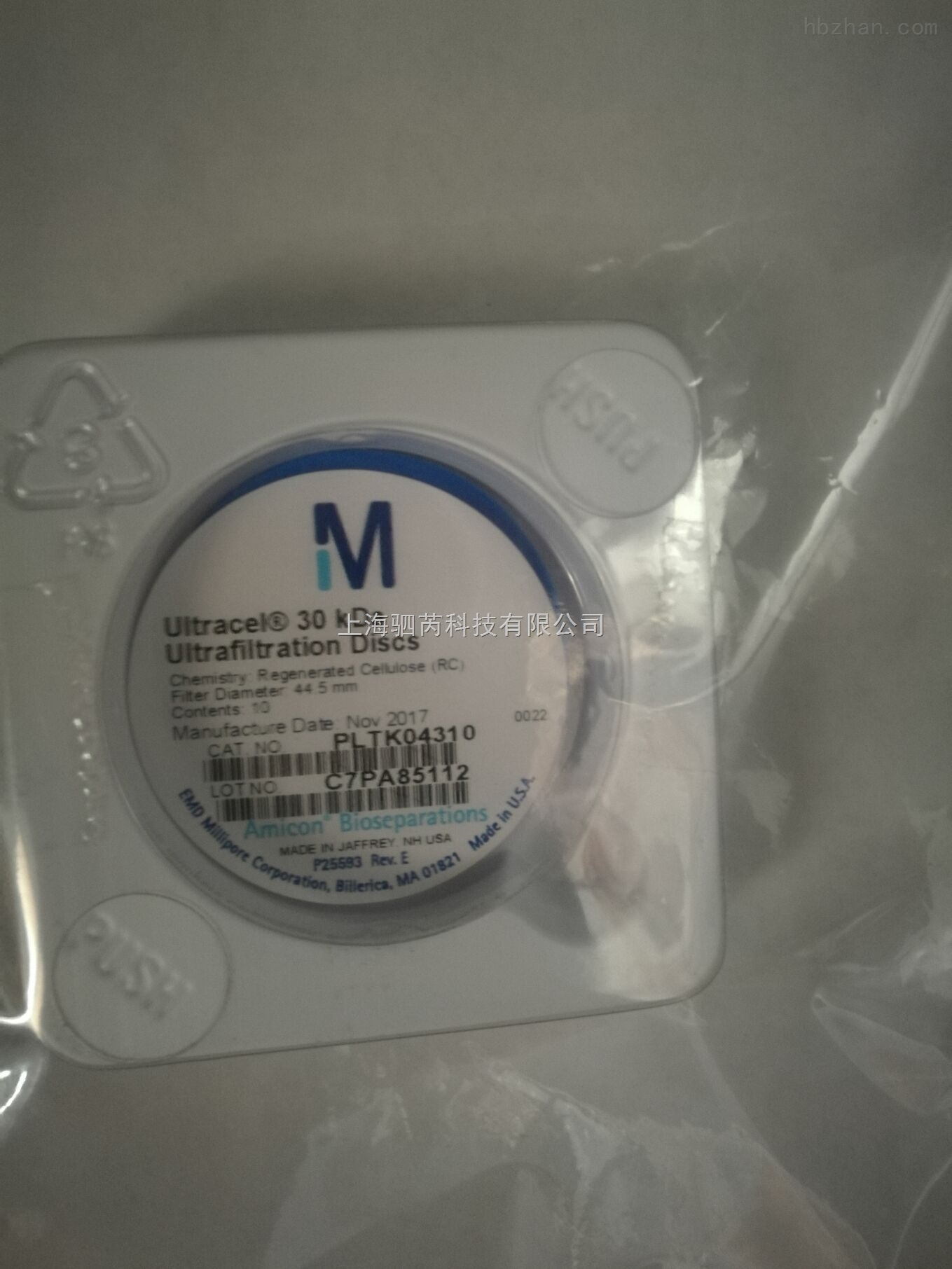 Ultracel 30K再生纤维素超滤膜PLTK04310