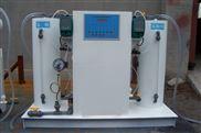 小型社區醫院汙水消毒二氧化氯發生器