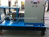铸件高压清洗机厂家直销