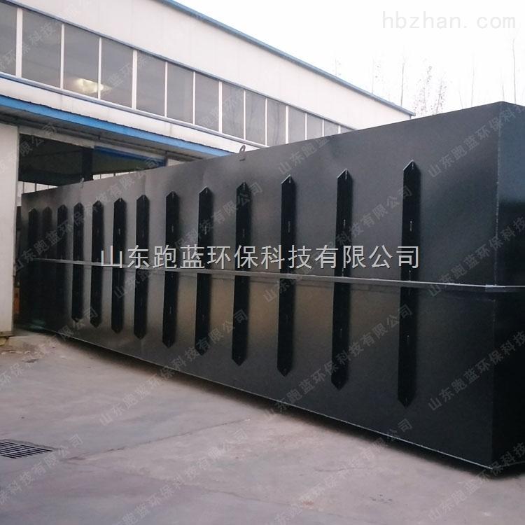 商业区生活污水定制一体化处理设备
