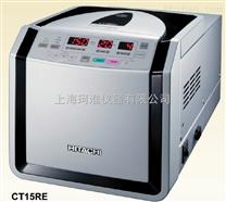 HITACHI台式微量高速离心机CT15E/CT15RE