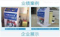 HCCL-2000甘肃电解盐消毒设备/电解次氯酸钠发生器厂
