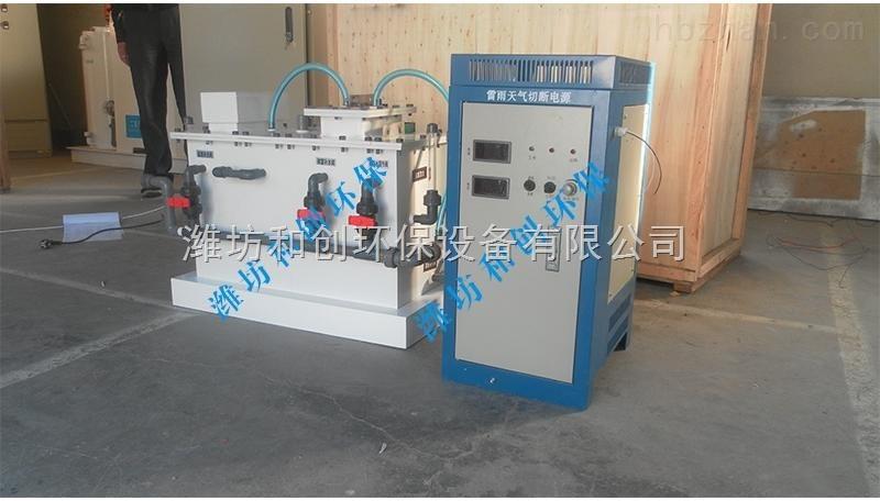 溆浦县农村饮水消毒设备电解二氧化氯发生器