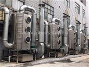RS070酸碱废气洗涤塔