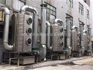 工业有机废气处理立式圆形洗涤塔