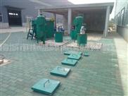 印染塑料颗粒电解气浮机MBR膜污水处理设备