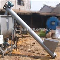 XY500三沙绞龙输送机生产厂家