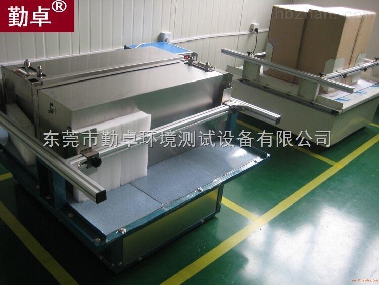 hk-100z模拟运输振动试验台_试验箱-中国环保在线