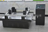PCB電路板電磁振動台PCB模擬運輸震動台