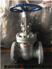 锅炉蒸汽火力电厂石油高温高压铸钢法兰闸阀