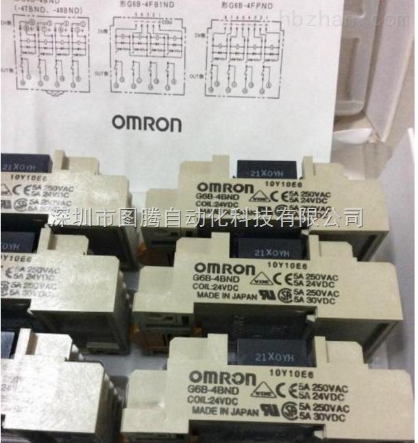 g6b-4bnd dc24 深圳欧姆龙g6b-4□□nd终端继电器经销商