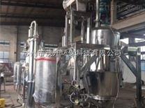 涂装废水蒸发器