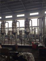 工业废水蒸发器